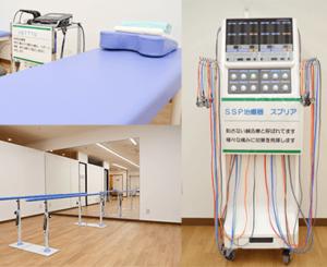 様々な理学療法機器を用いてのリハビリも行います。