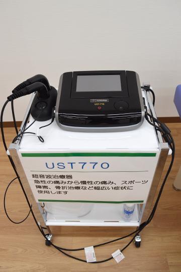 西宮・甲東園のささき整形外科・設備紹介ページの写真コーナー。超音波治療器のご紹介です。